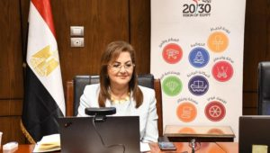 بيان صادر عن وزارة التخطيط والتنمية الاقتصادية:  وزيرة التخطيط تشارك بالحدث الجانبي للآلية الأفريقية