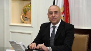 وزير الإسكان: الجهاز المركزى للتعمير يتولى تنفيذ مشروعات بـ 21