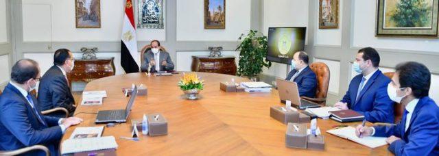السيد الرئيس يتابع الأداء المالي الذي تحقق عن العام المالي 2020/2021 اجتمع السيد الرئيس عبد الفتاح السيسي 47220