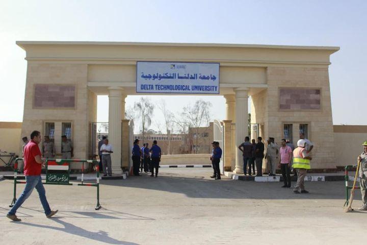 بيان صادر عن وزارة التعليم العالي والبحث العلمي: وزير التعليم العالى يستعرض تقريراً حول استعداد جامعة 56246