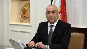 بيان صادر عن وزارة الإسكان والمرافق والمجتمعات العمرانية:  وزير الإسكان يصدر 10 قرارات إدارية لإزالة