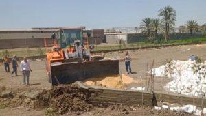 بيان صادر عن وزارة الزراعة واستصلاح الأراضي:  الزراعة بالصور استمرار العمل بغرفة عمليات حماية الأراضي