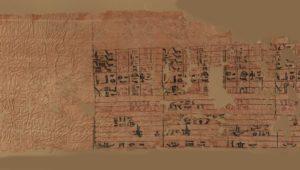 المتحف المصري  أرشيف برديات خوفو بوادي الجرف   من أهم قطع البردي المكتشفة يظهر فيها وبخط مختصر تاريخ بعام