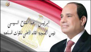 استمرارًا لتوجيهات الرئيس عبد الفتاح السيسى مصر ترسل مساعدات طبية للأشقاء فى تونس