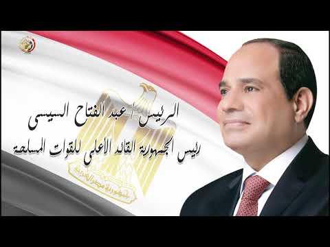استمرارًا لتوجيهات الرئيس عبد الفتاح السيسى مصر ترسل مساعدات طبية للأشقاء فى تونس hqdefau 117