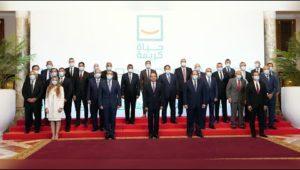 """الرئيس يجتمع مع مجموعة من رجال الأعمال المصريين المشاركين في مبادرة """"حياة كريمة"""""""