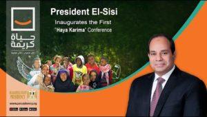 "President El-Sisi Inaugurates the First ""Haya Karima"" Conference"