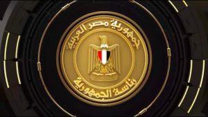 President El-Sisi Performs Eid Al-Adha Prayers