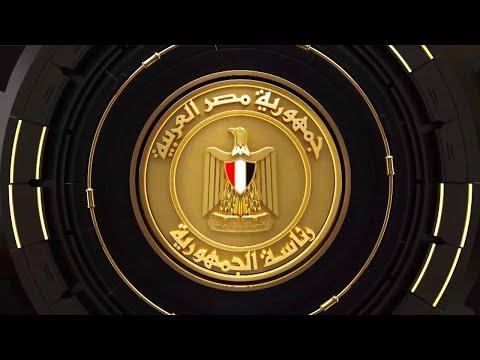 Le Président Al-Sissi fait la prière de Aïd Al-Adha hqdefau 162