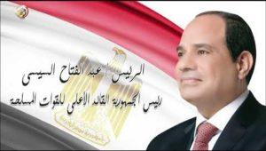 بتوجيهات من الرئيس عبد الفتاح السيسى مصر ترسل مساعدات طبية للأشقاء فى جمهورية السودان