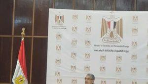 بيان صادر عن وزارة الكهرباء والطاقة المتجددة:  وزير الكهرباء والطاقة المتجددة يعقد اجتماعاً لمجلس إدارة