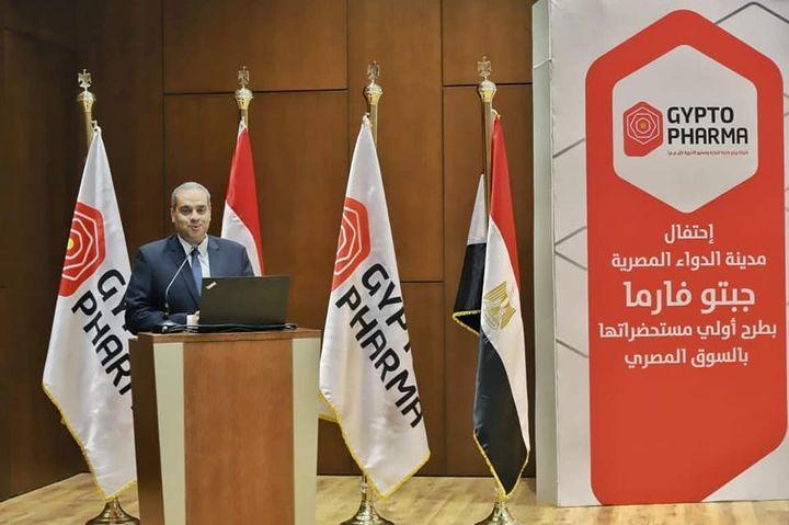 بيان صادر عن هيئة الدواء المصرية: القاهرة ١٤ سبتمبر ٢٠٢١ رئيس هيئة الدواء المصرية يشارك في احتفالية 20070