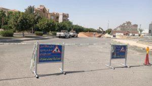 بيان صادر عن وزارة الإسكان والمرافق والمجتمعات العمرانية:  رئيس جهاز الشروق: غلق أحد الاتجاهين بالطريق