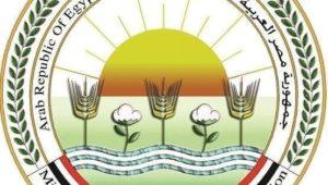 بيان صادر عن وزارة الزراعة واستصلاح الأراضي:  في إطار مبادرة حياة كريمة