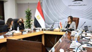 بيان صادر عن وزارة التخطيط والتنمية الاقتصادية:  وزيرة التخطيط والتنمية الاقتصادية تجتمع مع مسئولي البنك