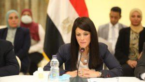 بيان صادر عن وزارة التعاون الدولي:  15 سبتمبر 2021  برئاسة الدكتورة رانيا المشاط وزيرة التعاون الدولي والسيد