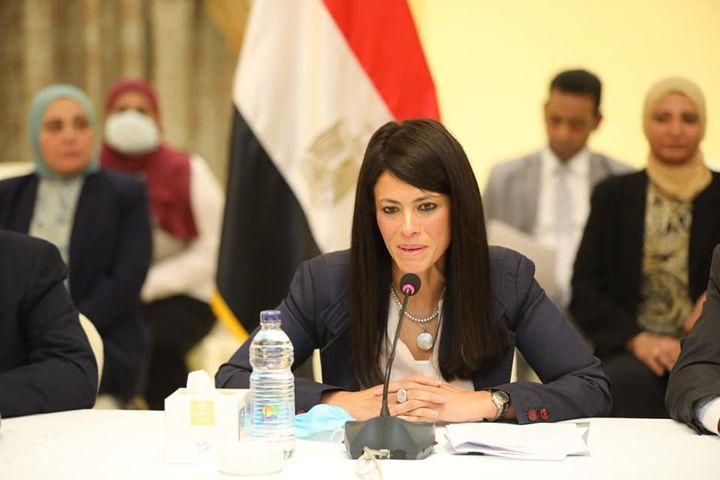 بيان صادر عن وزارة التعاون الدولي: 15 سبتمبر 2021 برئاسة الدكتورة رانيا المشاط وزيرة التعاون الدولي والسيد 43031