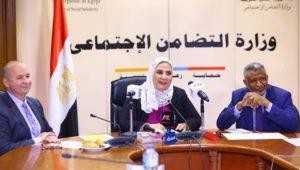 بيان صادر عن وزارة التضامن الاجتماعي:  اتفاقية تعاون بين التضامن الاجتماعي ومنظمة الأمم المتحدة للأغذية
