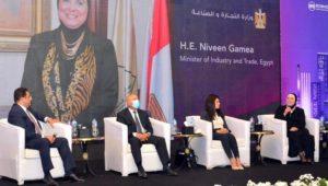 بيان صادر عن وزارة التجارة والصناعة:  خلال مشاركتها بفعاليات الدورة السادسة لملتقى بناة مصر  نيفين جامع: