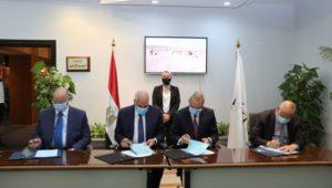 وزيرة البيئة تشهد توقيع محافظى القاهرة والجيزة والقليوبية للاتفاقية الوزارية لمشروع إدارة تلوث الهواء