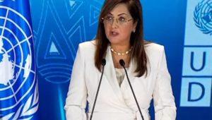 بيان صادر عن وزارة التخطيط والتنمية الاقتصادية:  خلال كلمتها بمؤتمر إطلاق تقرير التنمية البشرية في مصر 2021