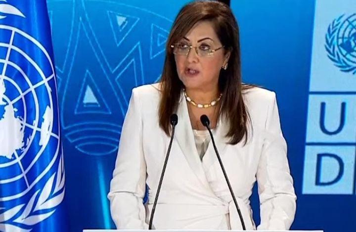 بيان صادر عن وزارة التخطيط والتنمية الاقتصادية: خلال كلمتها بمؤتمر إطلاق تقرير التنمية البشرية في مصر 2021 65696