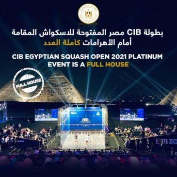 برعاية وزارة السياحة والاثار بطولة CIB مصر المفتوحة للاسكواش المقامة أمام الأهرامات كانت كاملة العدد وانتهت 75552