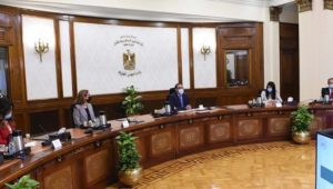 رئيس الوزراء يناقش مع بعثة البنك الدولي مشروع تحديث نظام تسجيل الأراضي والعقارات في مصر   اجتمع