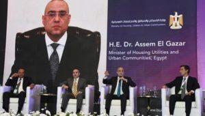 بيان صادر عن وزارة الإسكان والمرافق والمجتمعات العمرانية:  خلال كلمته بملتقى بناة مصر:  وزير الإسكان: