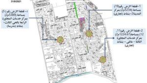 الإسكان: طرح قطع أراض استثمارية بأنشطة تعليمية وتجارية وترفيهية بمدينة الشروق لتلبية الاحتياجات المستقبلية