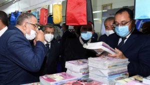 رئيس الوزراء يفتتح معرض أهلاً مدارس بأرض المعارض بمدينة نصر  مدبولي: اهتمام خاص من الرئيس السيسي بإقامة