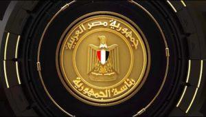 Le Président Al-Sissi lance la Stratégie Nationale des droits de l'homme
