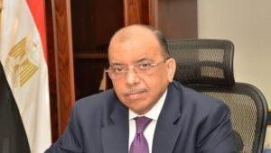 بيان صادر عن وزارة التنمية المحلية:  وزير التنمية المحلية يتلقي تقريراً عن التقدم في إنشاء والاستعداد