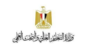 وزير التعليم العالي يهنئ الفائزين بجوائز التميز الحكومي بالمجتمع الأكاديمي  هنأ د