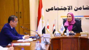 بيان صادر عن وزارة التضامن الاجتماعي:  وزيرة التضامن تكرم « جايكا» بمناسبة انتهاء المرحلة الأولى من مشروع