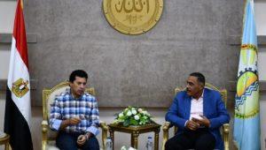 بيان صادر عن وزارة الشباب والرياضة:  محافظ مطروح يستقبل وزير الشباب والرياضة
